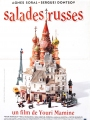 Salades russes - 1994
