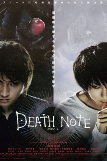 Death Note - 2006