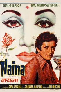 Naina - 1973