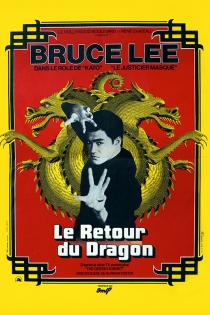 Retour du dragon (Le) - 1975