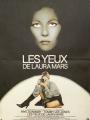 Yeux de Laura Mars (Les) - 1978